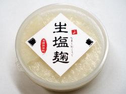 生塩麹150g